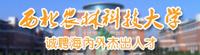 千人智库周报 第70期