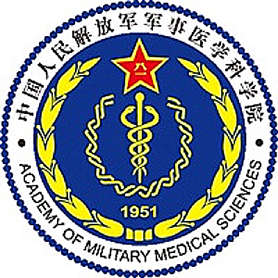 军事医学科学院