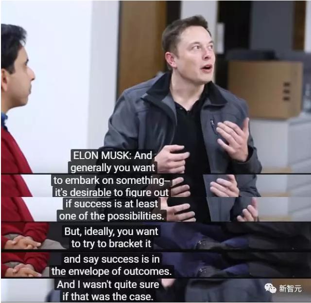 特斯拉CEO马斯克说大多数学术论文都毫无价值,获百位科技界精英力挺