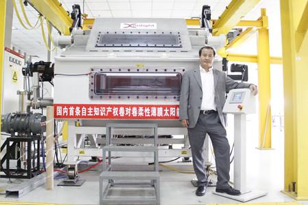 中国光伏行业高端装备制造的领军者